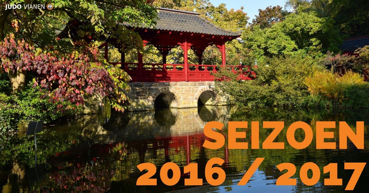 Seizoen 2016 2017